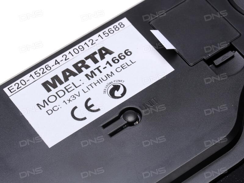 Весы MARTA