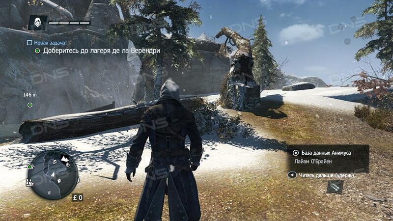 игра assassins creed rogue на xbox 360