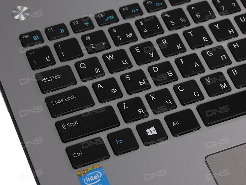 Драйвера на ноутбук Dexp Aquilon O108 - картинка 4