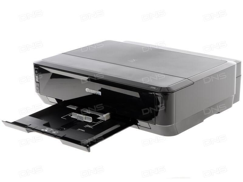 Скачать программу для установки принтера canon ip7240