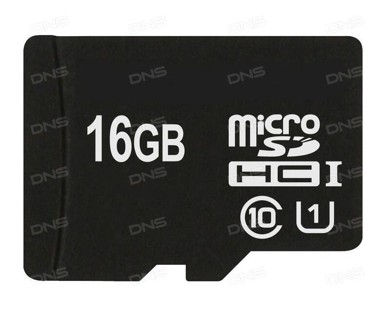 Купить Карта памяти QUMO microSDHC 16 Гб в интернет ...: http://www.dns-shop.ru/product/7d68fe06a8d43120/karta-pamati-qumo-microsdhc-16-gb/