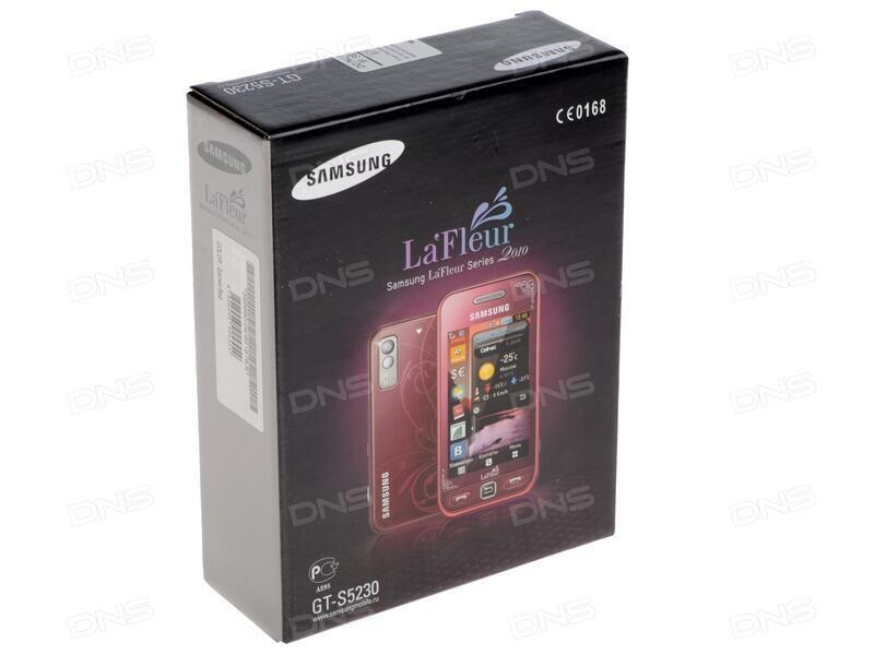 Сотовый телефон Samsung SM-J710F/DS Galaxy J7 (2016) Black