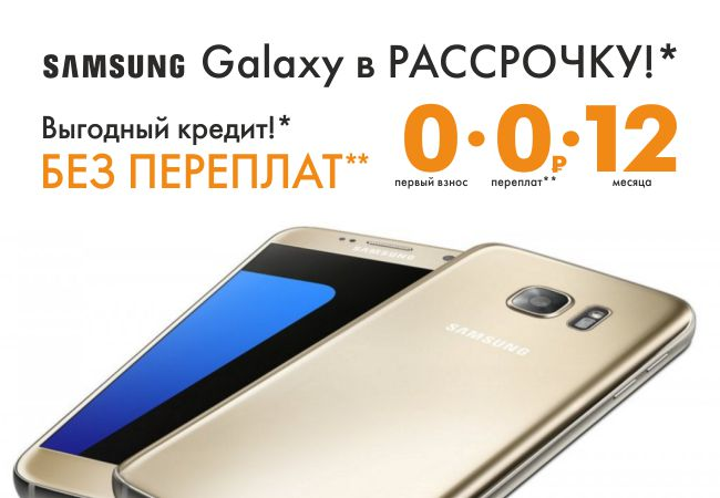 Интернет магазин телефонов в беларуси в рассрочку