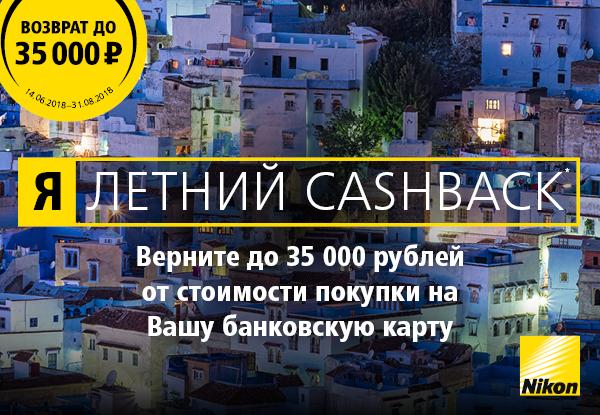 Прегабалин Куплю Киселёвск Лсд безкидалова Салават
