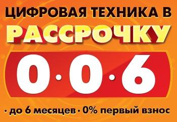 На что можно потратить кредит 30 000 рублей?