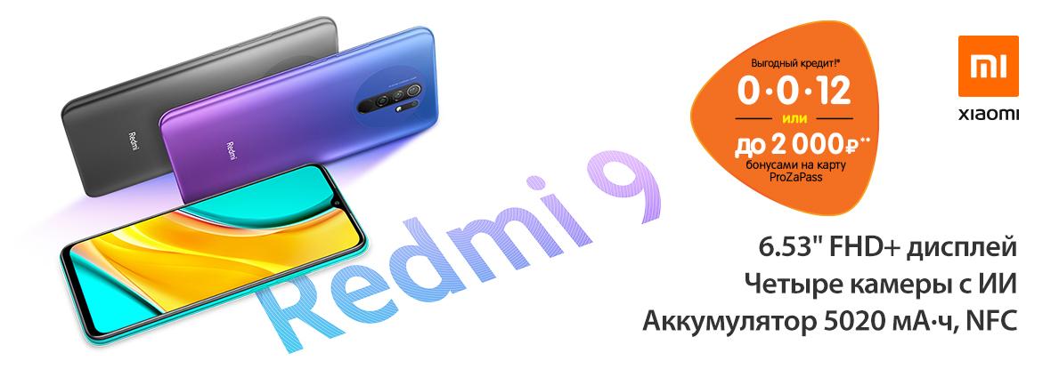 Днс Интернет Магазин Xiaomi