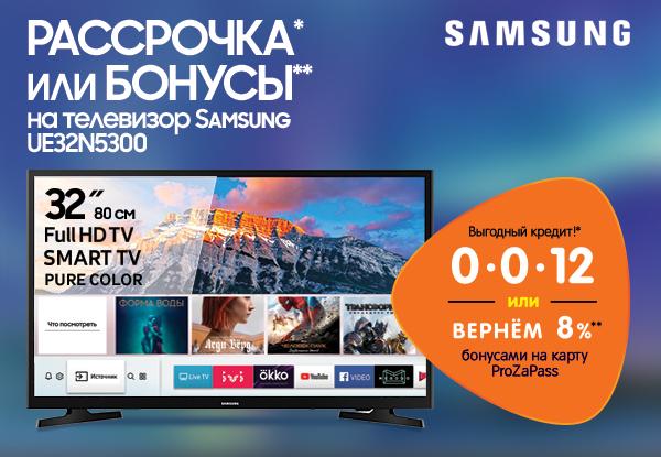Интернет магазины по телевизору реклама что добавить на сайт для продвижения
