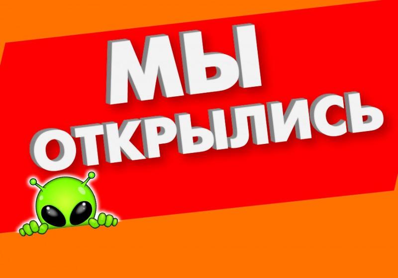 DNS на ул.Пушкина, д.15 открыт!   Новости DNS a9c0de801a6