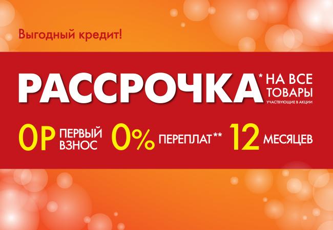 Банк москвы кредит без справок