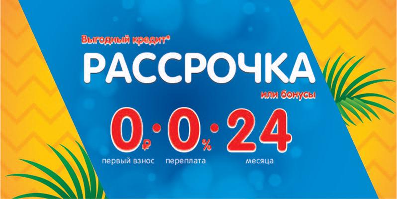 почта банк черкесск кредиткак перевести деньги с киви на карту сбербанка по номеру телефона