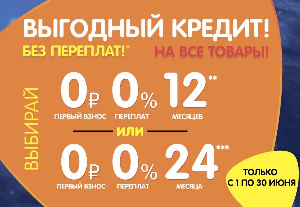 г 19 кредит
