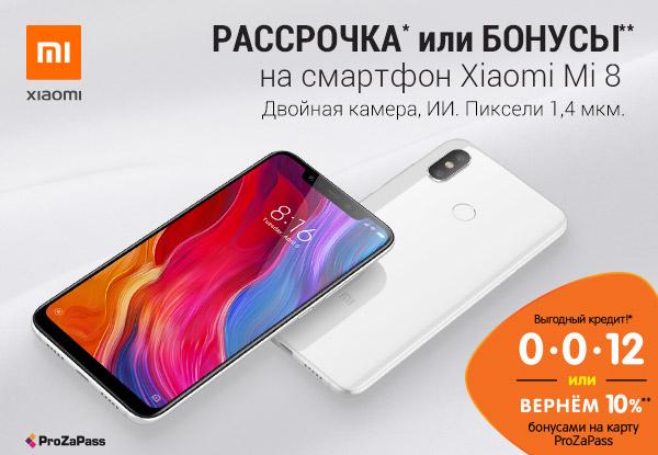 Dns Интернет Магазин Xiaomi