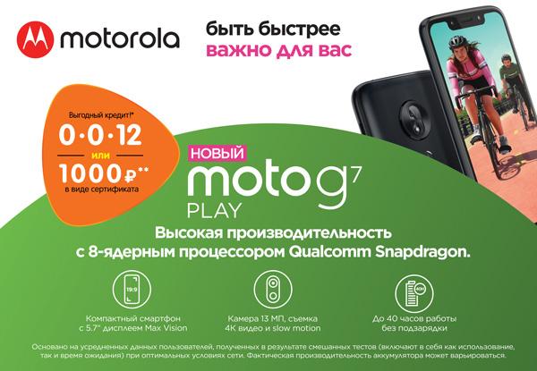 Мото Центр является одним из ведущих магазинов Воронежа по продаже.