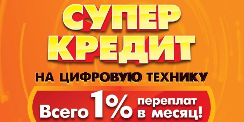 ооо хкф банк телефон погашения кредита хоум кредит ульяновск