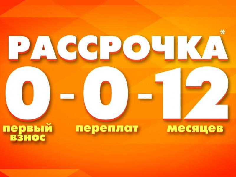займы в рассрочку в городе таганроге отп банк кредит личный кабинет регистрация по номеру телефона вход в систему