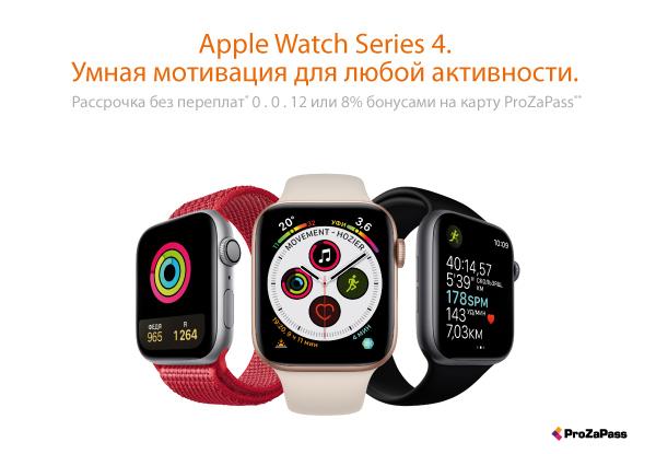 c9c2dd64 Рассрочка или бонусы! Умные часы Apple Watch | Акции в DNS - DNS ...