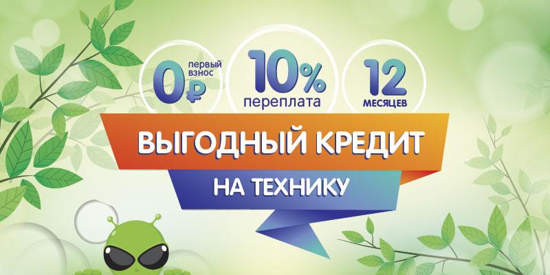 кредит со взносом срочно нужен кредит с плохой кредитной историей украина vam-groshi.com.ua