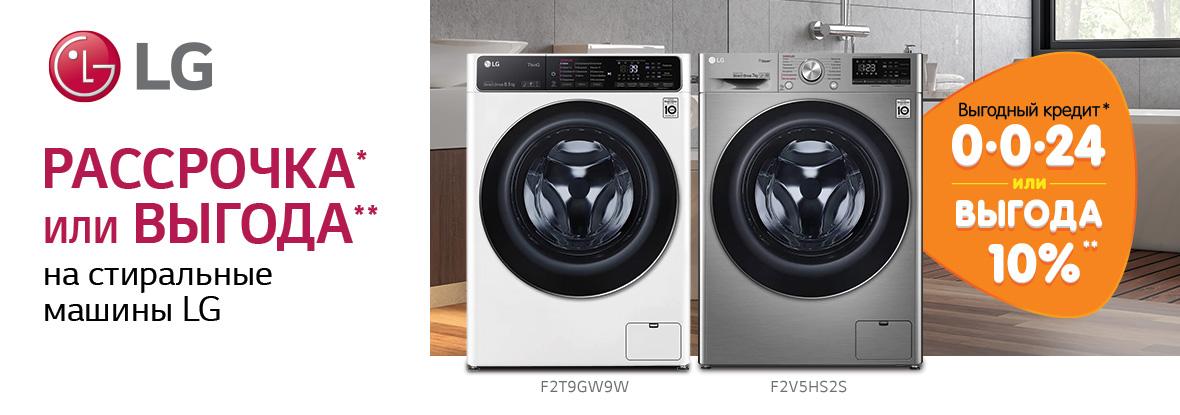 дом техники сергиев посад стиральные машины