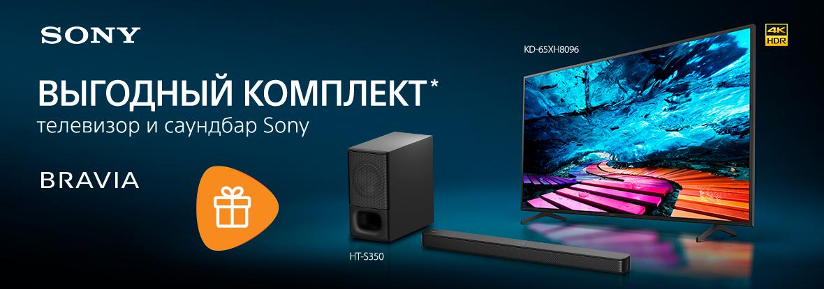 Приобрести Проигрыватель Винила Technics купить экран для проектора Киев Проигрыватели Виниловых Пластинок Техникс В Украине