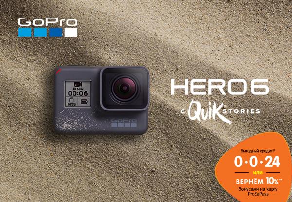 Рассрочка или бонусы! GoPro Hero 6 Black  eeafd86c692bb