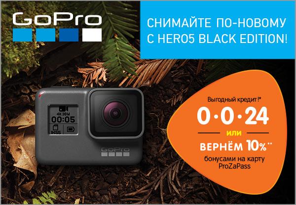 Рассрочка или бонусы! GoPro Hero 5 Black  73f711e1c96f4