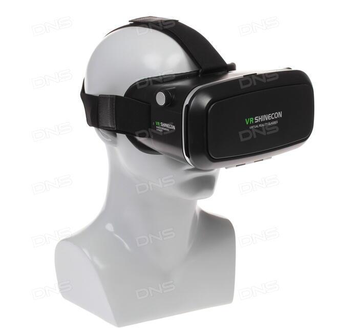 Цена очков виртуальной реальности в днс ножки от падения белые mavic по дешевке