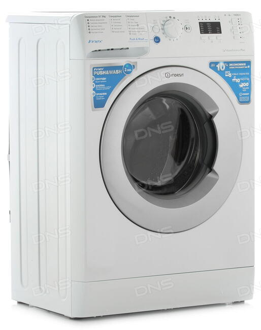 стиральная машина indesit iwsc 61051 цена