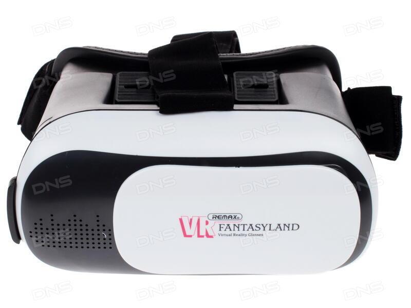 Сколько стоят очки виртуальной реальности в омске купить glasses для dji в нижневартовск