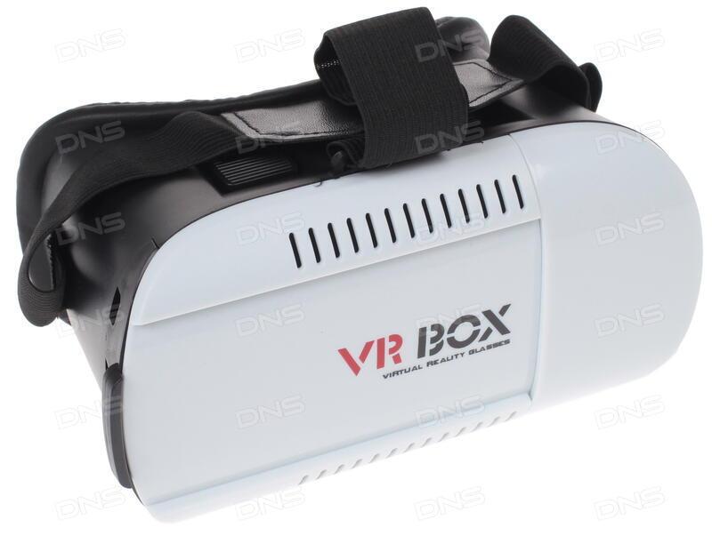 Купить виртуальные очки с рук в петрозаводск фильтр нд32 mavic air в наличии