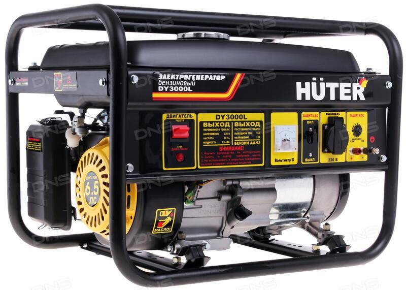 генератор huter dy3000l инструкция