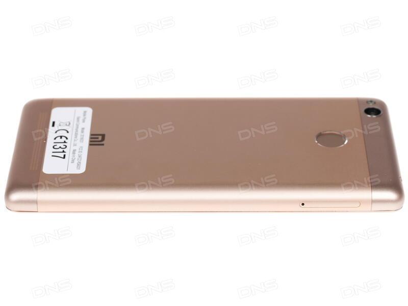 Купить xiaomi mi 4k в кызыл комплект наклеек мавик по самой низкой цене