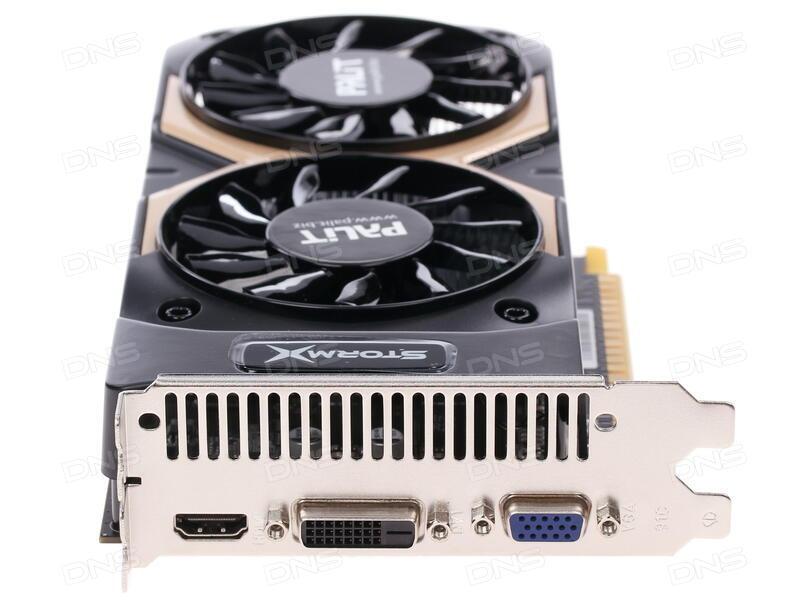 Балаково купить конденсаторы на видеокарту самая мощная видеокарта geforce gtx 980