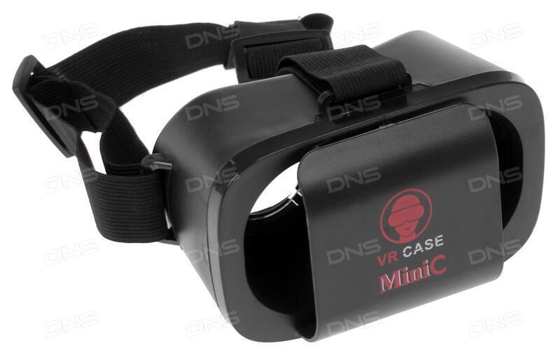 Очки виртуальной реальности vr case mini черный бокс спарк комбо по себестоимости
