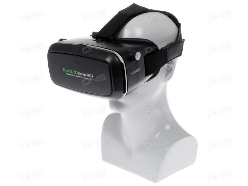 Купить glasses к дрону в прокопьевск купить xiaomi mi наложенным платежом в курск