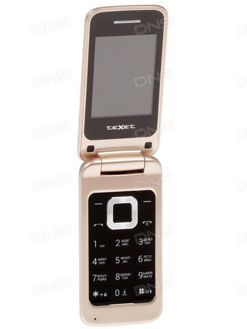 инструкция к мобильному телефону texet tm-204