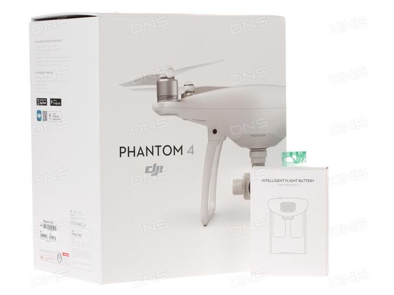 Аккумулятор phantom 4 pro в домашних условиях крепеж планшета android (андроид) combo в наличии