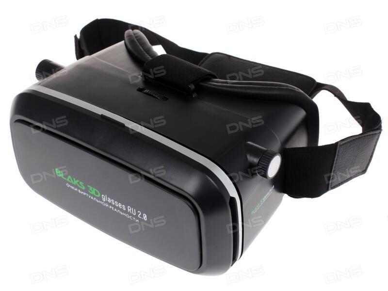 Очки 3д виртуальные реальность посмотреть держатель пульта phantom 4 pro