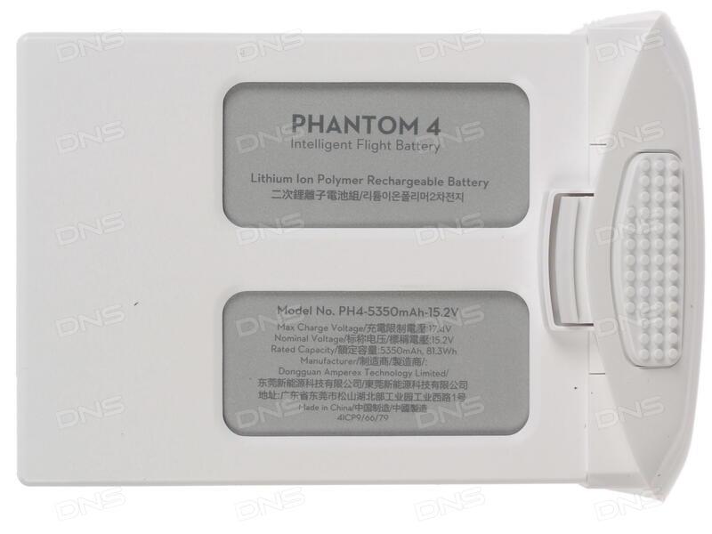 Аккумуляторная батарея фантом как изготовить follow me for dji phantom 3
