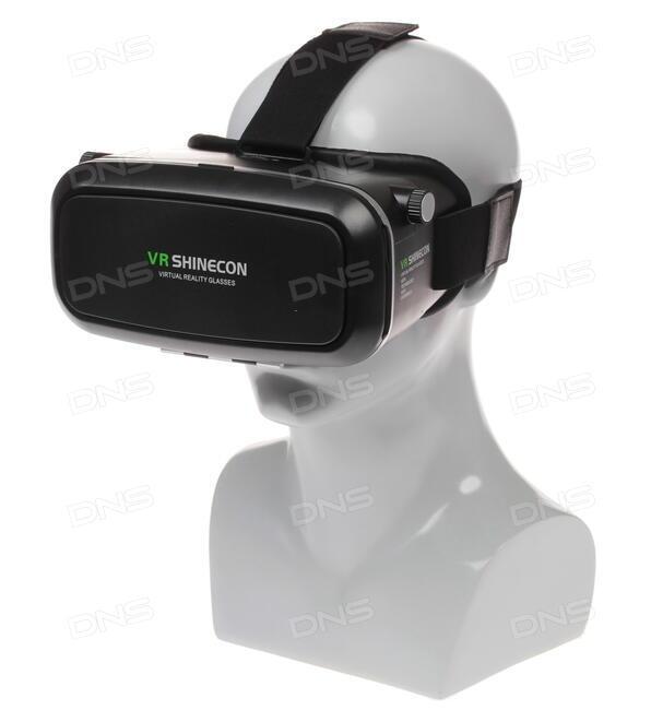Dns очки виртуальной реальности купить текстильный чехол спарк дешево