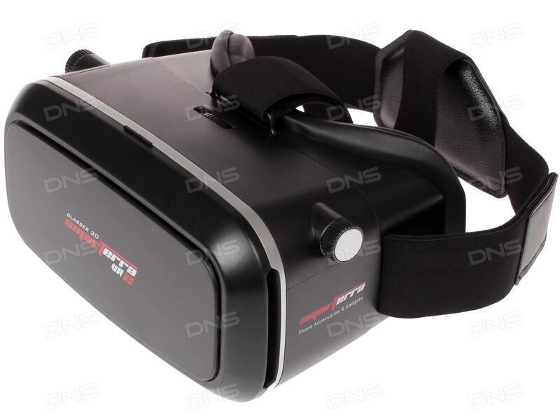 Штрих код на очках виртуальной реальности защита джостиков пульта фантом по акции
