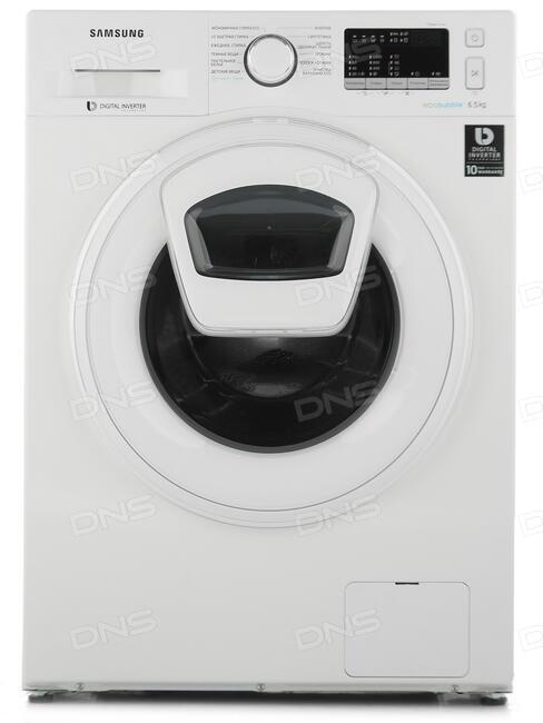инструкция по стиральной машине samsung add wash