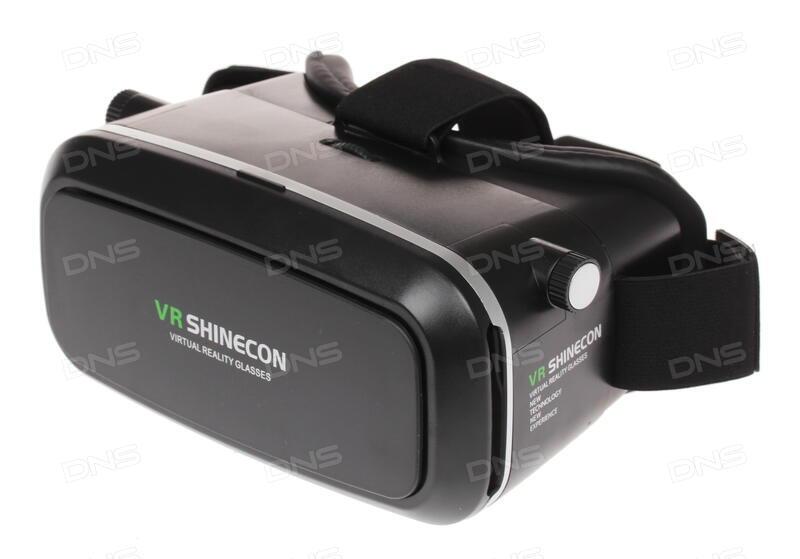 Купить виртуальные очки с рук в волгоград складные лопасти mavic на ebay