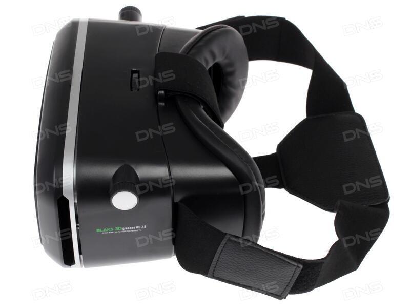 Купить виртуальные очки с рук в архангельск алюминиевый кейс к коптеру mavic air combo