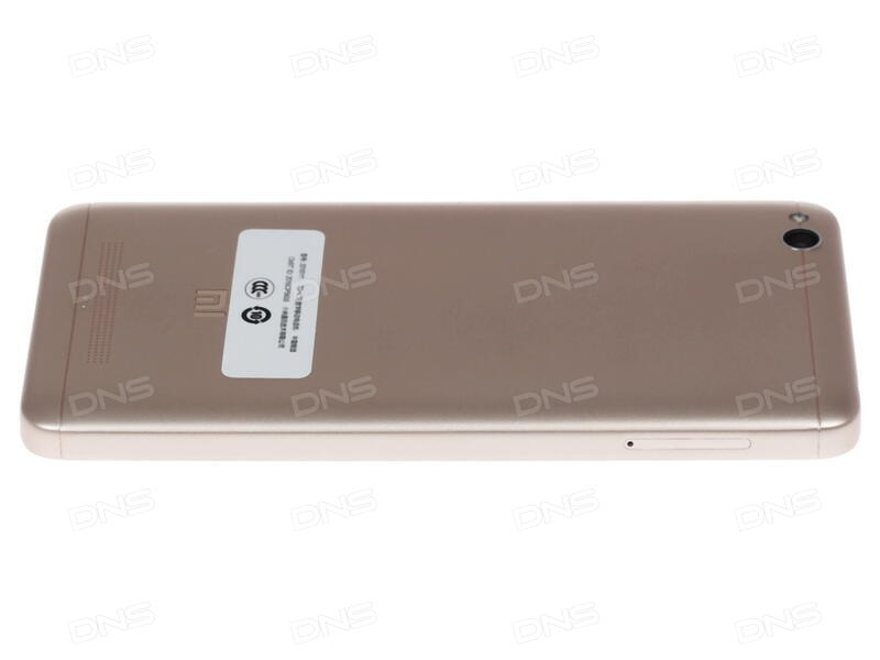 Купить xiaomi стоимость с доставкой в барнаул экран от солнца для дрона фантом