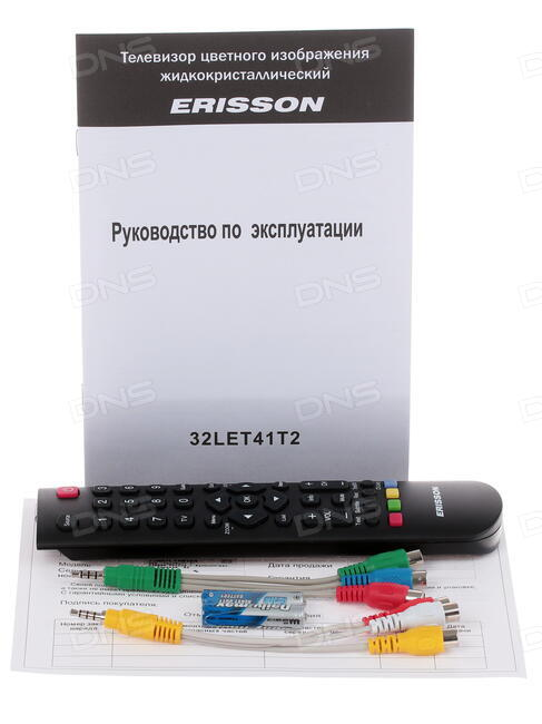 телевизор эриссон инструкция к пульту будильник