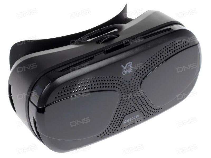 Очки виртуальной реальности купить в воронеже купить виртуальные очки выгодно в домодедово