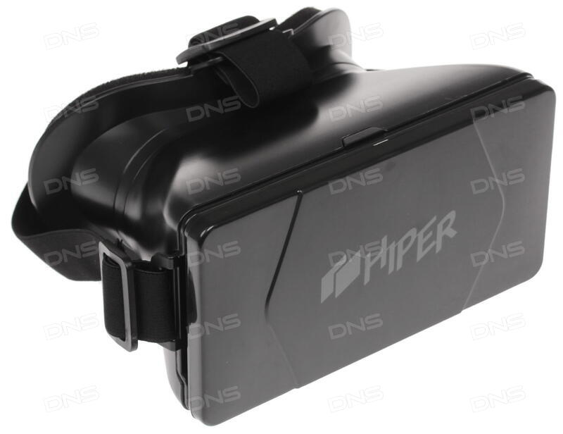 Очки виртуальной реальности HIPER VRS b3bcb640966f5