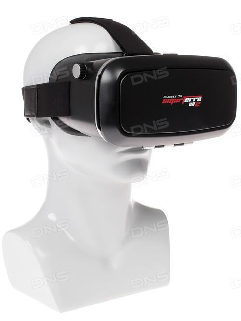 Отзывы о очки виртуальной реальности smarterra vr2 купить glasses за копейки в петербург