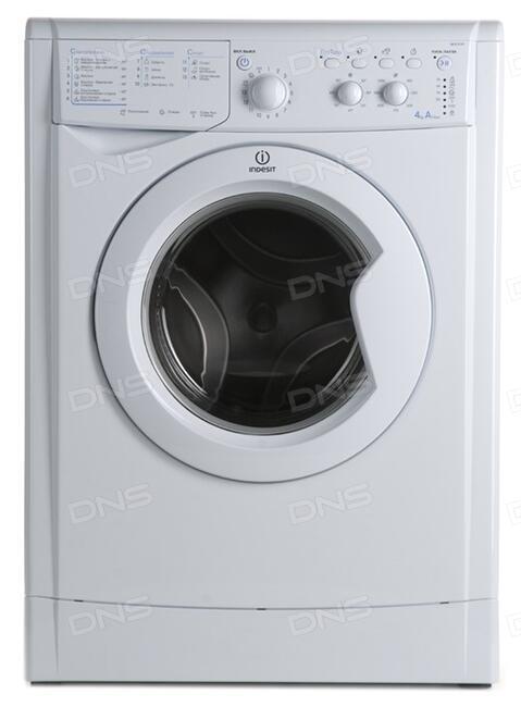 стиральная машина indesit iwue 4105 cis инструкция