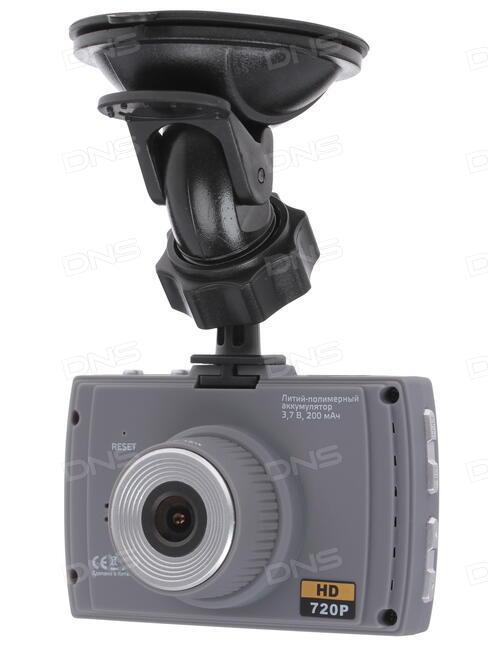 видеорегистратор lexand lr 1000